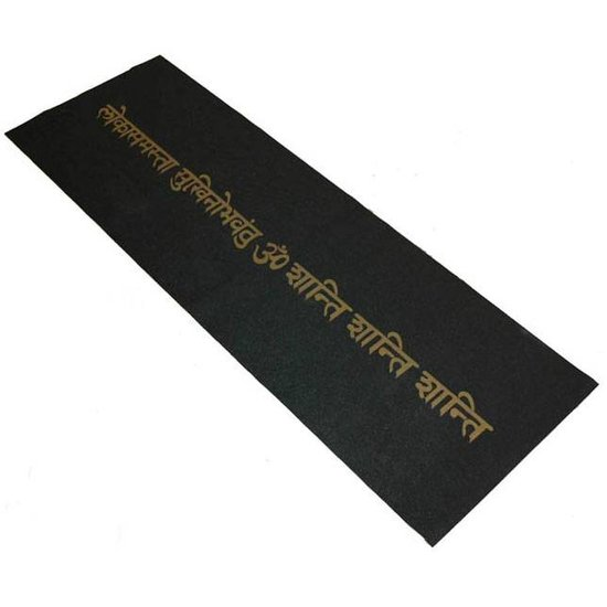 yogamat mantra love generation 29,45